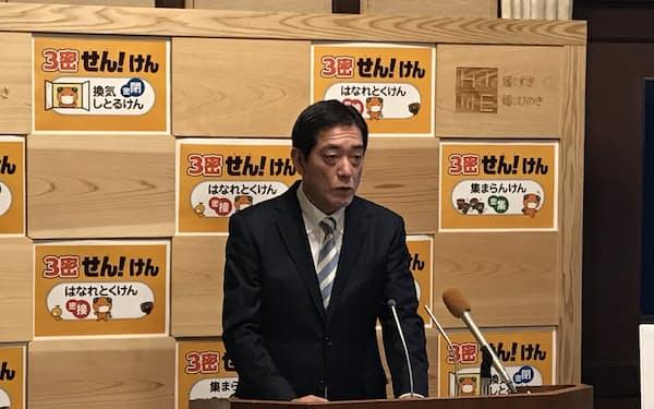 今日 コロナ 愛媛 県 速報 新型コロナウイルス感染症に関する最新情報 愛媛 愛媛新聞ONLINE