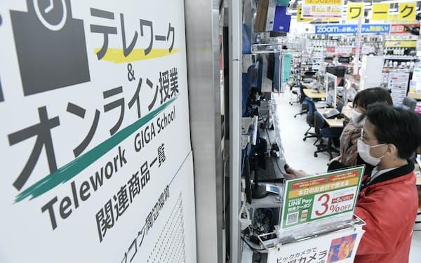 テレワーク関連商品が数多く並ぶ家電量販店(8日、東京都豊島区のビックカメラ池袋本店パソコン館)