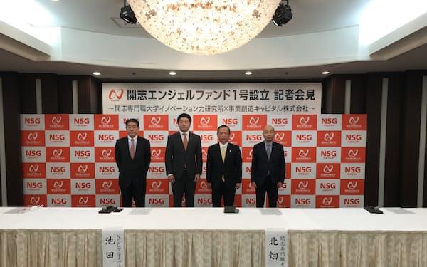 今春にファンド設立に向けた組合を立ち上げる(8日、新潟市)