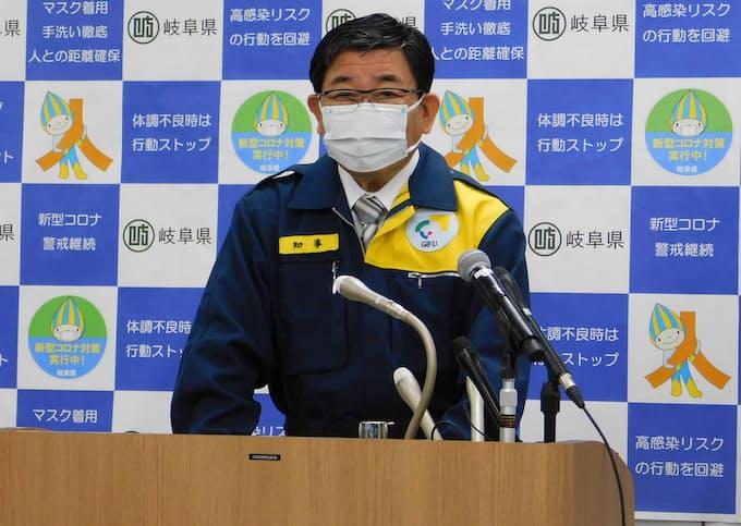 新型コロナ:岐阜県、独自の「非常事態」宣言: 日本経済新聞