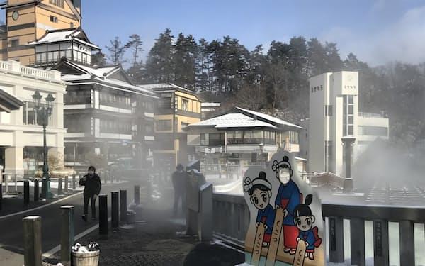 草津温泉の宿泊客数は前年を大きく下回る(9日、群馬県草津町)