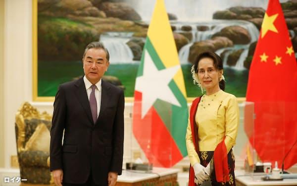 ミャンマーを訪問し、アウン・サン・スー・チー国家顧問兼外相と会談した中国の王毅(ワン・イー)国務委員兼外相(1月11日、ネピドー)=ロイター
