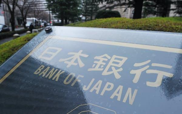 日米の長期金利の差が広がっている背景には、景況感や財政政策に加え、金融政策見通しの違いがある