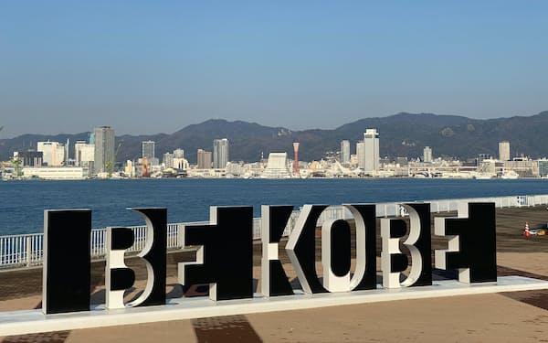 神戸市はウオーターフロント地区で神戸ポートタワーの改修計画などを進める