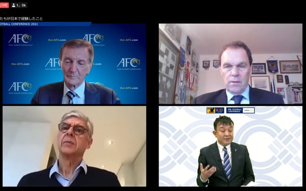 ベンゲル氏(左下)、ホルガー・オジェック氏(右上)ら著名な指導者も海外からリモートで参加した=日本サッカー協会提供