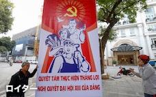 頻繁に切れる海底ケーブルの謎 ベトナムの「風物詩」
