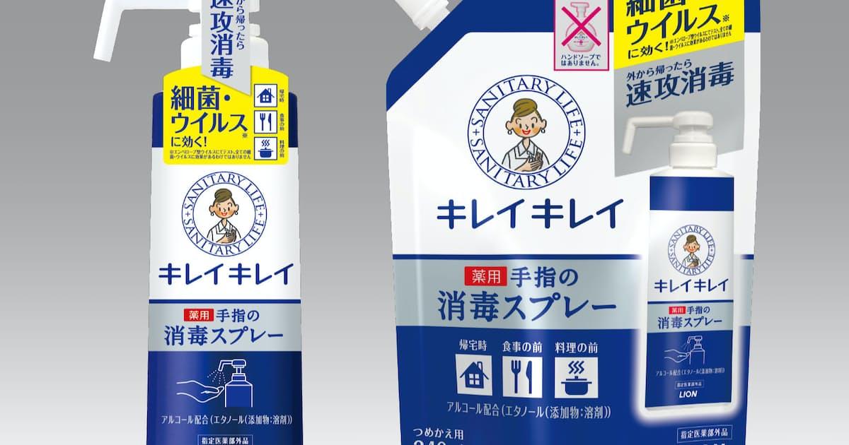 キレイ キレイ コロナ 「キレイキレイ薬用ハンドジェル」は、インフルエンザウイルスや新型...