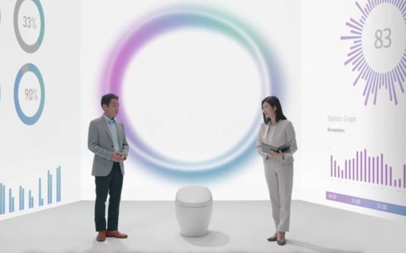 トイレを起点に健康データを収集する(TOTOのプレゼンテーション動画)