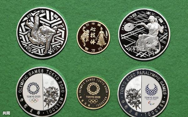 造幣局は記念金貨などの鋳造の原料として金を保管する(2020年の東京五輪を記念した金貨や銀貨)