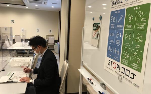 仙台市が開設した時短要請の協力金を受け付ける窓口(13日)