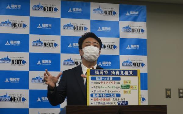 高島市長は緊急事態宣言を受け、市独自の支援策を打ち出した(13日、福岡市)