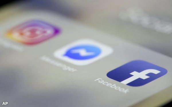 対話アプリにおける個人情報の収集をめぐってフェイスブックは批判にさらされている=AP