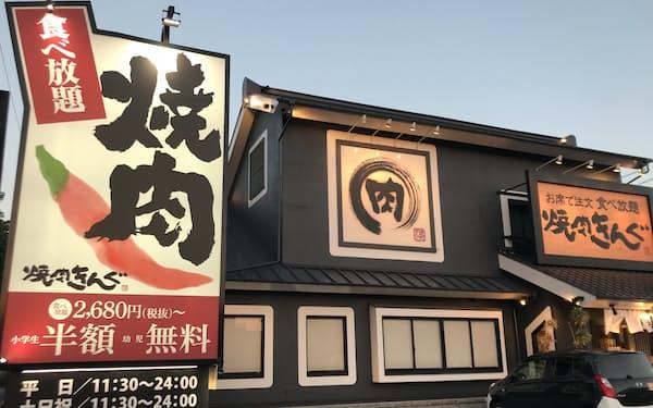 物語コーポの焼き肉業態の既存店売上高は12月、3%減だった(愛知県豊橋市の焼肉きんぐ花田店)