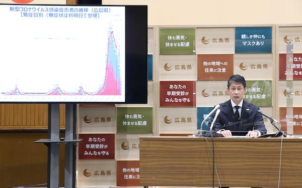記者会見する湯崎英彦知事(14日、広島県庁)