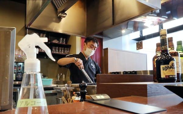 厳しい営業が続く「やきとり 龍星」は18日からの休業を決めた(14日、名古屋市中村区)