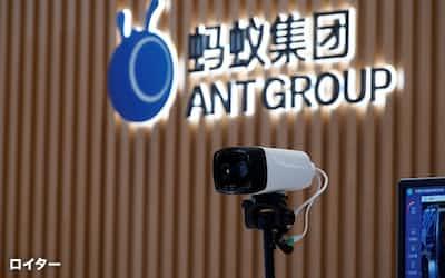 アント・グループは窮地に立たされている(杭州市の本社)=ロイター