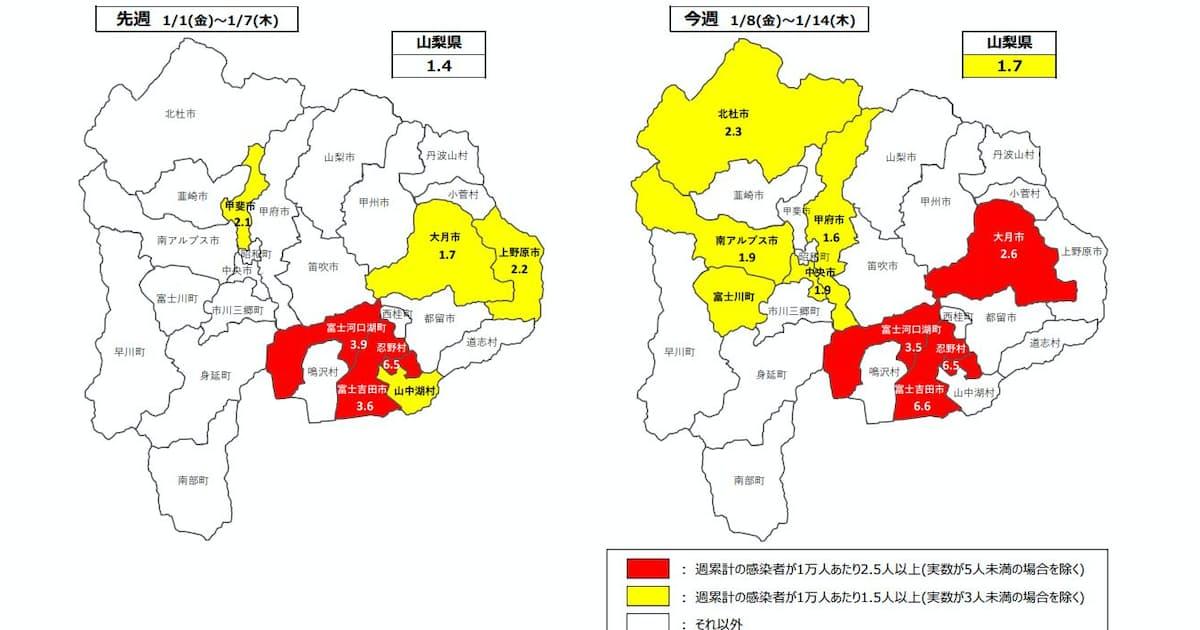 県 速報 石川 コロナ 石川1人死亡、16人感染 4月27日以来20人下回る(北國新聞社)