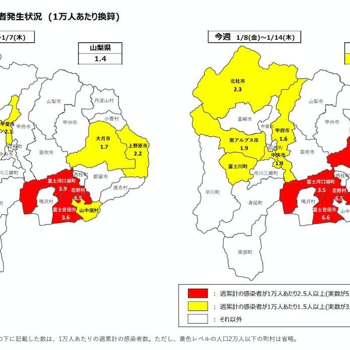 千葉 県 コロナ 市町村 別 感染 者 数