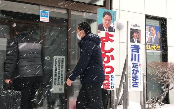 家宅捜索に入る東京地検特捜部の係官ら(2020年12月、札幌市北区)