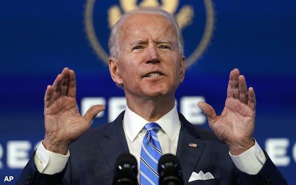 バイデン次期大統領は14日、1.9兆ドル規模の経済対策を発表した=AP