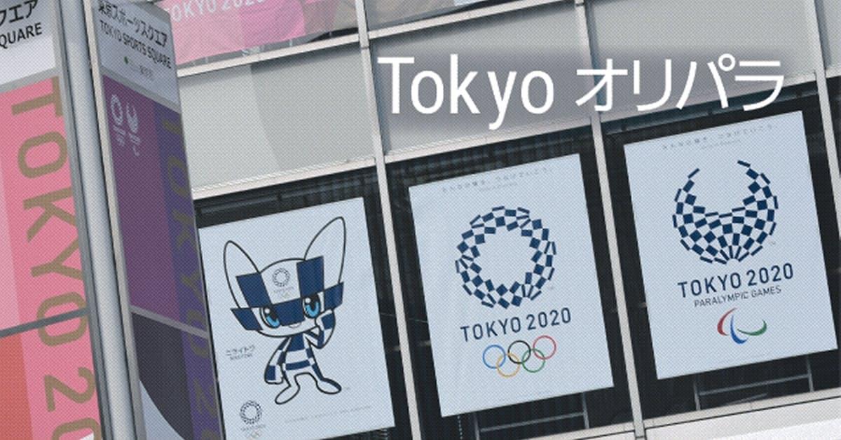 中止 可能 性 東京 オリンピック