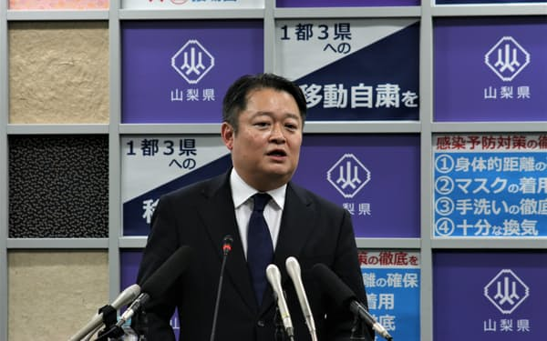 コロナ検査対象を「接触者」に拡大すると発表した山梨県の長崎幸太郎知事(8日、甲府市内)