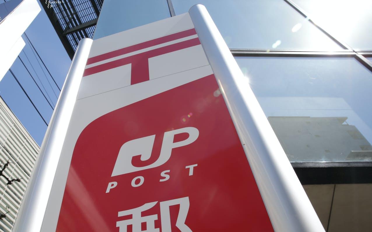 郵便 コロナ 日本