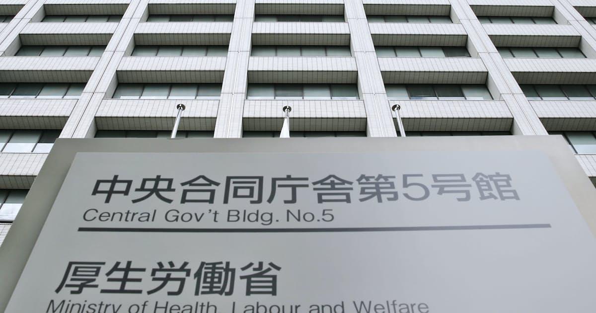 静岡 県 コロナ 感染 者 数 速報
