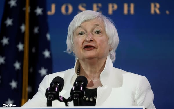 FILE PHOTO: Janet Yellen, U.S. President-elect Joe Biden's nominee to be treasury secretary, speaks as Biden announces nominees and appointees to serve on his economic policy team at his transition headquarters in Wilmington, Delaware, U.S., December 1, 2020. REUTERS/Leah Millis/File Photo