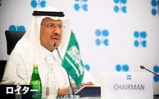 原油相場の波乱 世界経済のリスク