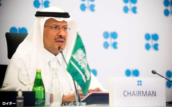 サウジアラビアは自主的な追加減産で原油相場の下支えを狙う=ロイター