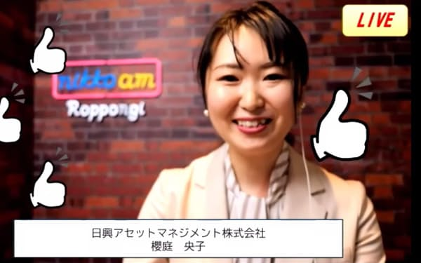 「いいね」ボタンの活用が評価された(櫻庭央子氏のプレゼン中の画面)
