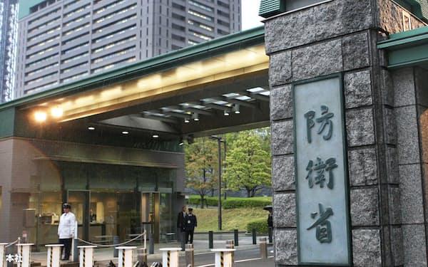 防衛省の外観(東京・市谷)