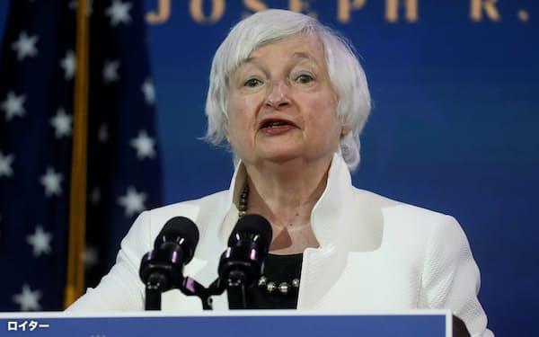 イエレン次期米財務長官が、積極的な経済政策を進める方針を現地時間19日に示すと伝わった=ロイター