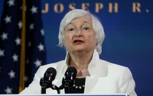イエレン氏は通貨安競争をけん制した=ロイター