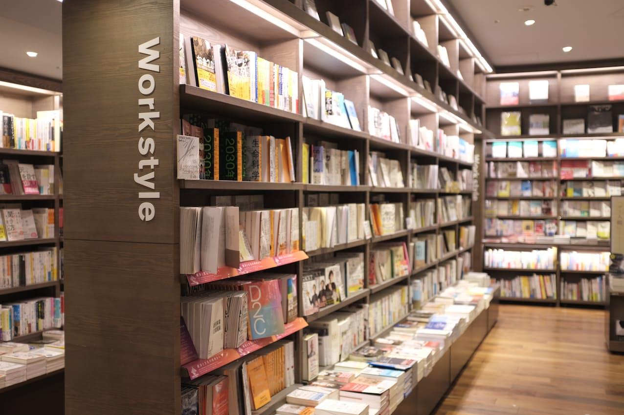 蔦屋書店の2020年の書籍売り上げは過去最高額