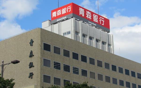ビジネスパートナー部と営業推進部を新設する青森銀行(青森市の本店)