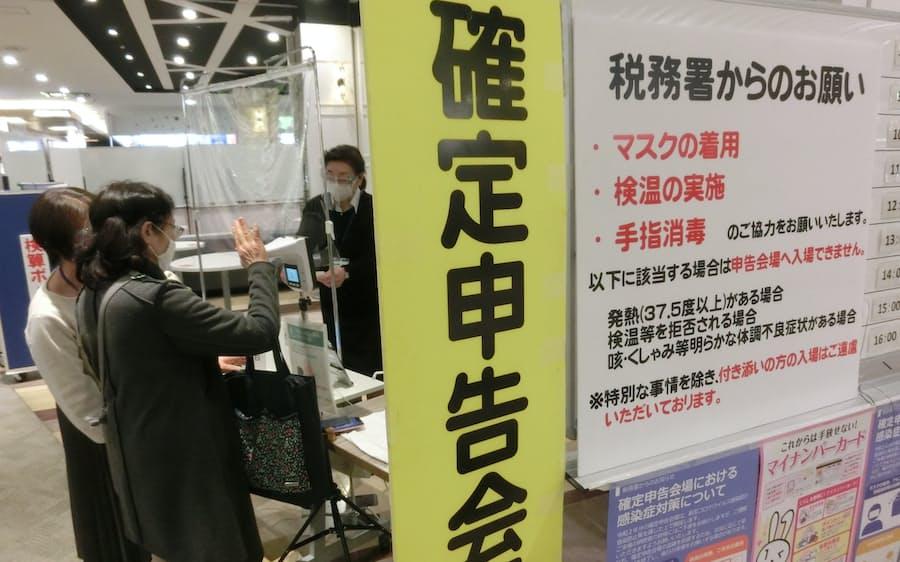 ちゃんねる 大阪 国税 局 5