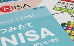 「つみたてNISA」など非課税制度を利用する人は増えている