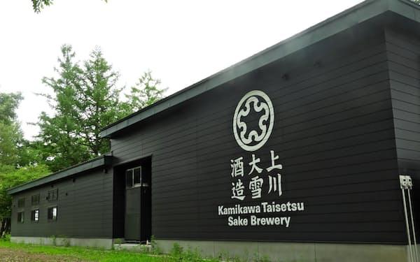 上川大雪酒造が初めて国立大学内に建設した「碧雲蔵」(帯広市)