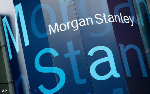 モルガン・スタンレーのニューヨーク本社=AP