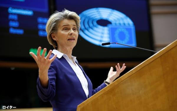欧州連合(EU)のフォンデアライエン欧州委員長は「米国が戻ってきた」と投稿した=ロイター