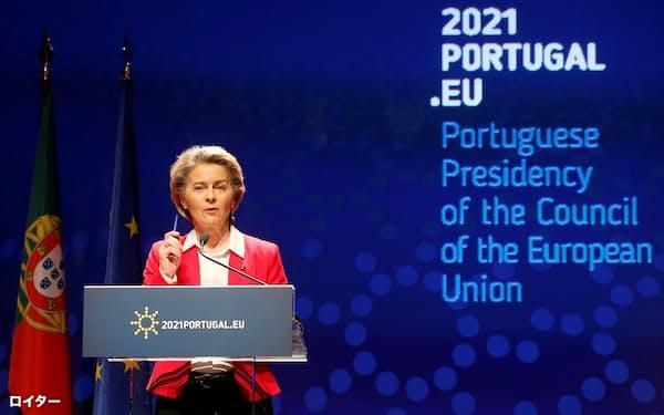 欧州連合(EU)のフォンデアライエン欧州委員長はツイッターに「米国が戻ってきた」と投稿した=ロイター