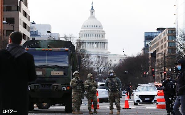 首都ワシントンは厳戒態勢となった=ロイター