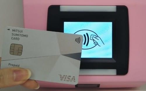 「Visaのタッチ決済」による運賃決済のイメージ(出所:北都交通)