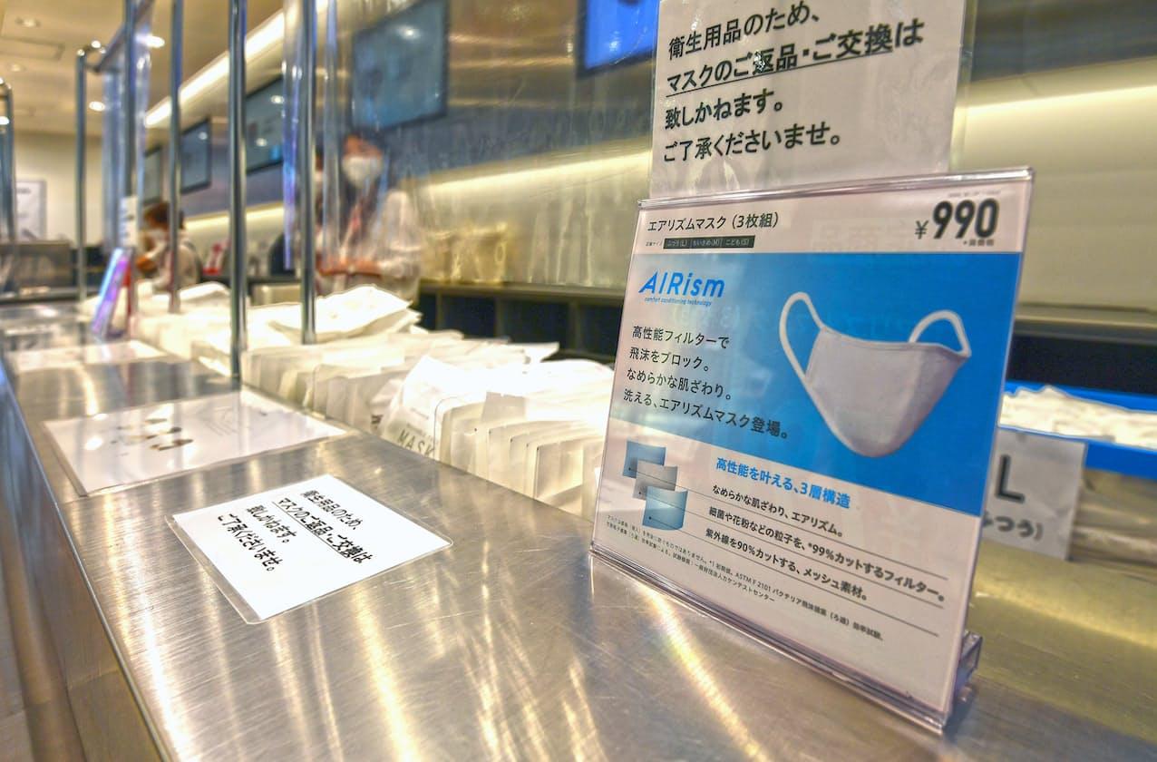 コロナ下でマスクを求める顧客が多かったため発売されたエアリズムマスク(東京・銀座のユニクロ銀座店)