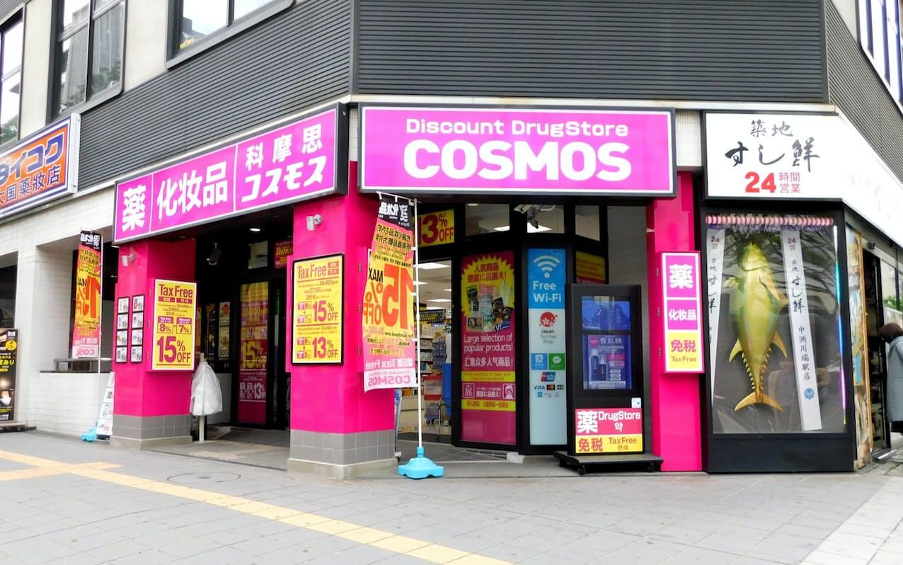 コスモス薬品が関東に出店した都市型小型店
