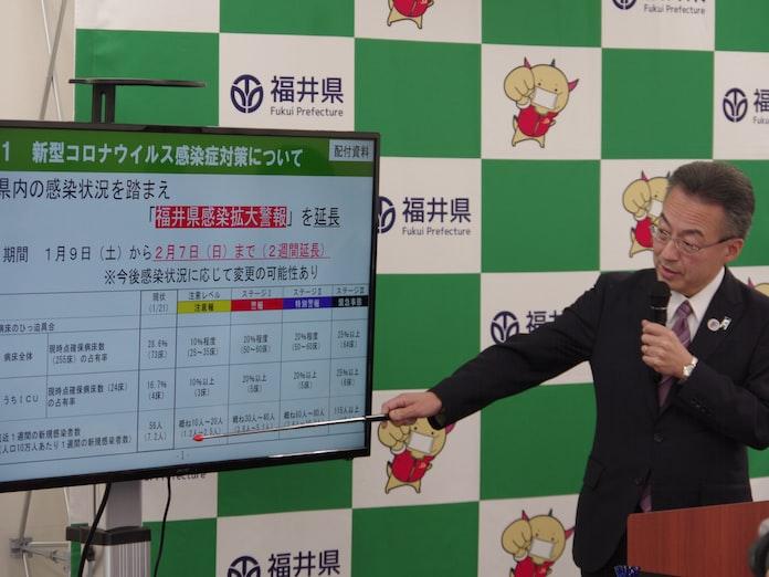 コロナ ウイルス 県 福井 新型コロナウイルス感染症(COVID19)について