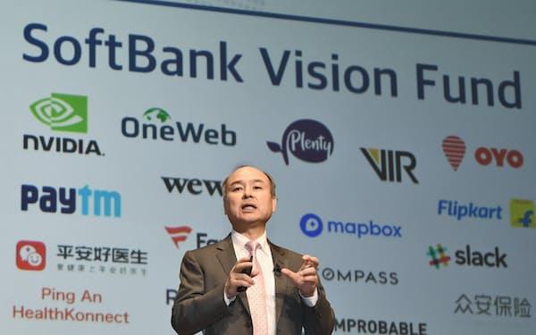 決算発表で「ビジョン・ファンド」について説明するソフトバンクグループの孫正義会長兼社長(2018年5月、東京都中央区)