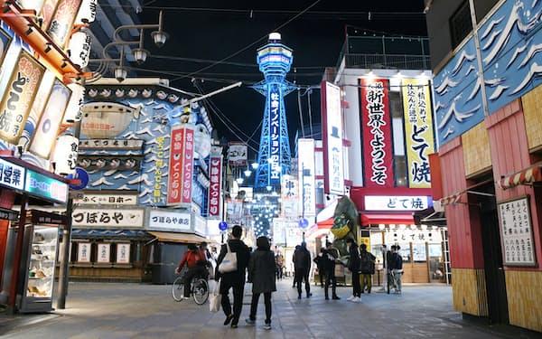通天閣周辺はインバウンドに人気が高かった(大阪市浪速区)